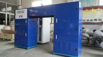 Abwasserbehandlungssystem / für Werft / chemisch