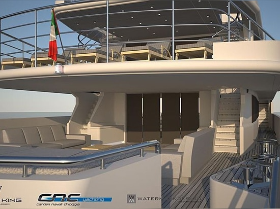 Aufgedeckt: Die Yacht der Ozean-Königin 150 von Ozean-König