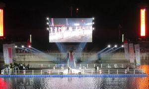 Schwimmende Bühne