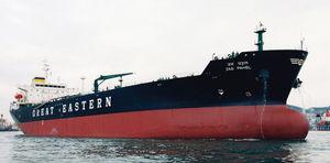 Chemikalien-Tanker-Frachtschiff