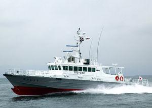 Fischereischutzboot Spezialschiff