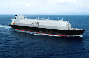 Flüssigerdgastanker-Frachtschiff