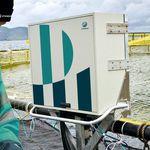 Netzteil für Aquakultur