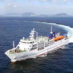 Spezialschiff für Fortbildungen