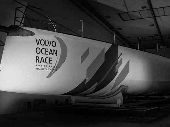 Volvo-Ozean 65
