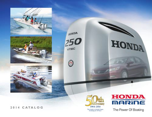 Honda Marine 2014 Brochure