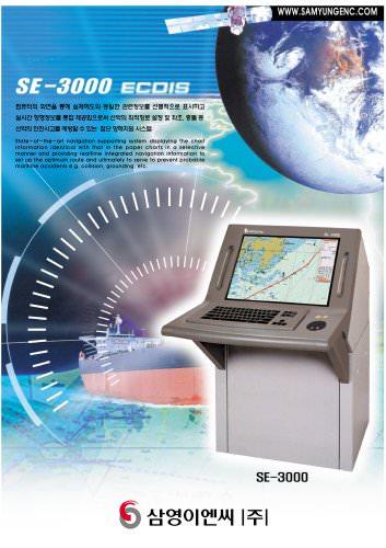LC-3000
