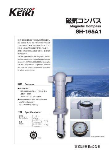 SH-165A1