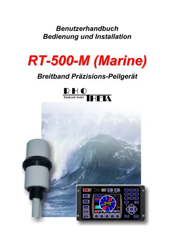 RT-500-M